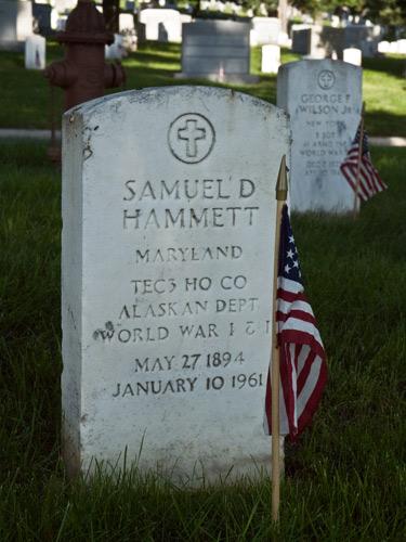 Dashill Hammett - Arlington Cemetery